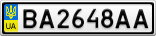 Номерной знак - BA2648AA