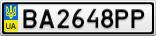 Номерной знак - BA2648PP