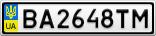 Номерной знак - BA2648TM