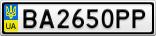 Номерной знак - BA2650PP