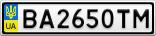 Номерной знак - BA2650TM