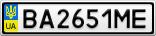 Номерной знак - BA2651ME