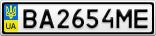 Номерной знак - BA2654ME