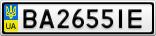 Номерной знак - BA2655IE