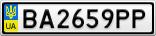 Номерной знак - BA2659PP