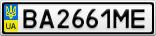 Номерной знак - BA2661ME