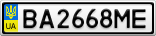 Номерной знак - BA2668ME
