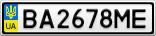 Номерной знак - BA2678ME