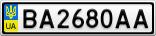 Номерной знак - BA2680AA