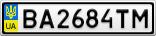 Номерной знак - BA2684TM