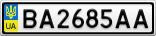 Номерной знак - BA2685AA
