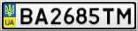 Номерной знак - BA2685TM
