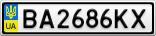 Номерной знак - BA2686KX