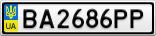 Номерной знак - BA2686PP
