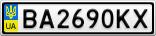 Номерной знак - BA2690KX
