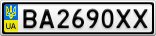 Номерной знак - BA2690XX