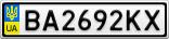 Номерной знак - BA2692KX
