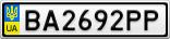 Номерной знак - BA2692PP