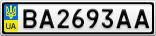 Номерной знак - BA2693AA