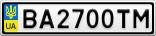 Номерной знак - BA2700TM