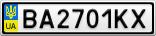 Номерной знак - BA2701KX
