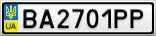 Номерной знак - BA2701PP