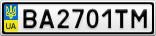 Номерной знак - BA2701TM
