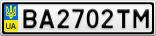 Номерной знак - BA2702TM