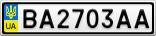 Номерной знак - BA2703AA