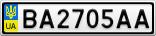 Номерной знак - BA2705AA