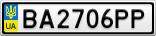 Номерной знак - BA2706PP