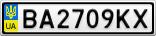 Номерной знак - BA2709KX
