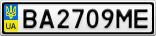 Номерной знак - BA2709ME