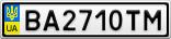 Номерной знак - BA2710TM