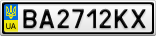 Номерной знак - BA2712KX