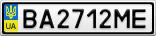 Номерной знак - BA2712ME