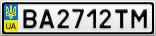 Номерной знак - BA2712TM
