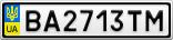 Номерной знак - BA2713TM