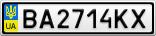 Номерной знак - BA2714KX