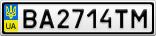 Номерной знак - BA2714TM
