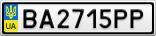 Номерной знак - BA2715PP