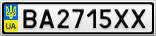 Номерной знак - BA2715XX