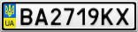 Номерной знак - BA2719KX