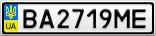 Номерной знак - BA2719ME