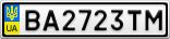 Номерной знак - BA2723TM