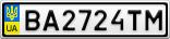 Номерной знак - BA2724TM