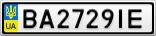 Номерной знак - BA2729IE