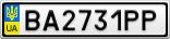 Номерной знак - BA2731PP