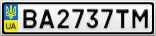 Номерной знак - BA2737TM