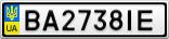 Номерной знак - BA2738IE